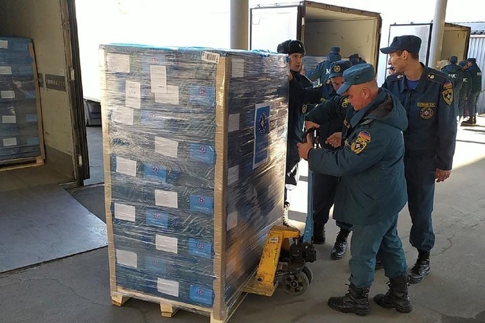 Распределение гуманитарной помощи будет проводиться на заседаниях Государственной комиссии