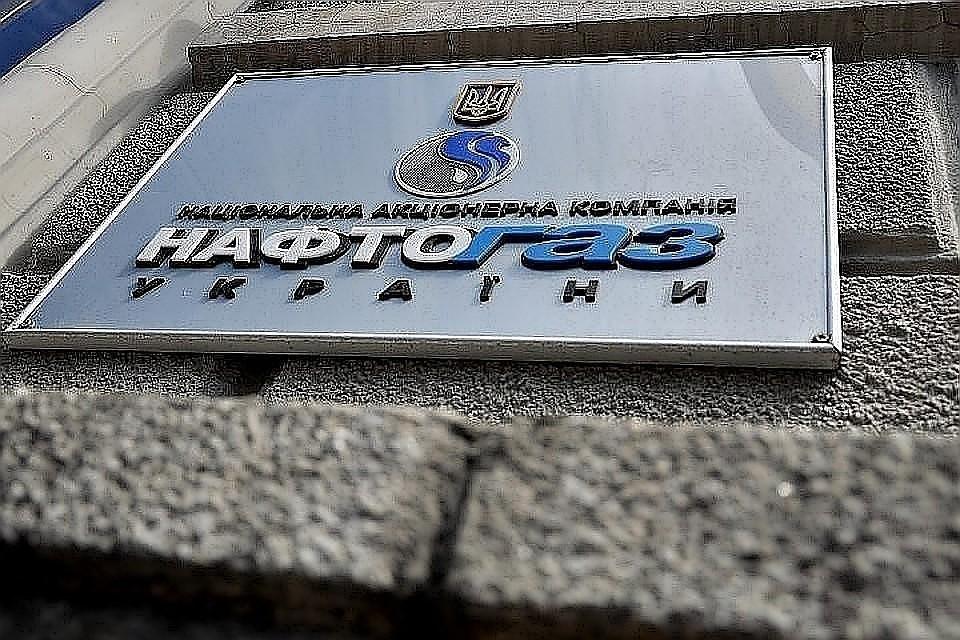«Нафтогаз» намерен взыскать с «Газпрома» 11 миллиардов долларов