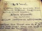 Загадочная рукопись: дневник Петра I хранится в библиотеке Симферополя