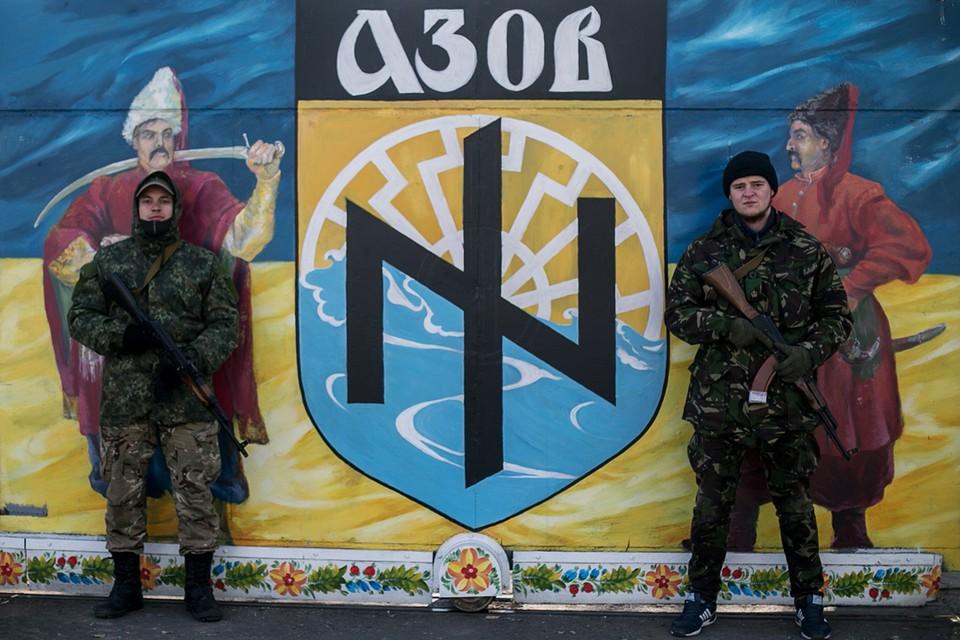 Батальон «Азов» - хорошо известная ультранационалистическая организация на Украине, которая открыто приветствует неонацистов в своих рядах. Фото: Степан Петренко/ТАСС