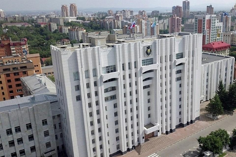 На правительстве Хабаровского края сэкономили миллиард бюджетных рублей