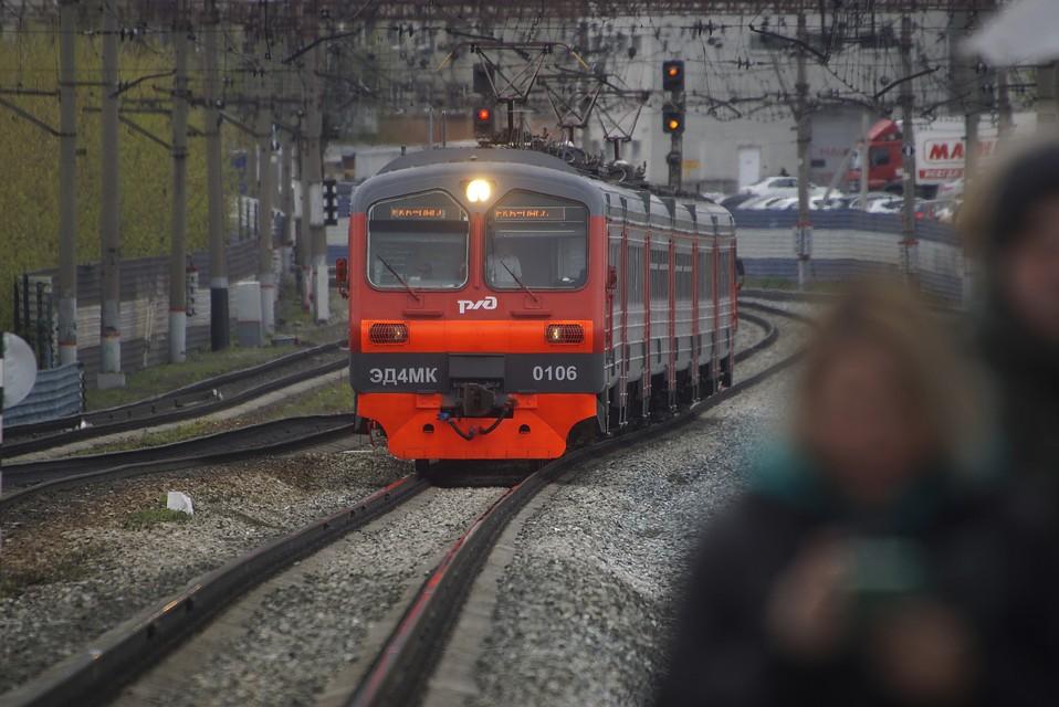 Смерть немецкого футболиста поезд