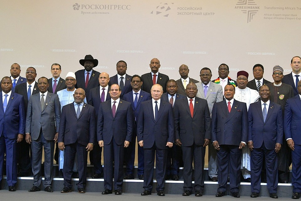 Итоги первого Саммита и Экономического форума Россия – Африка