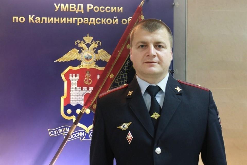 Лучший калининградский участковый Владимир Казакевич.