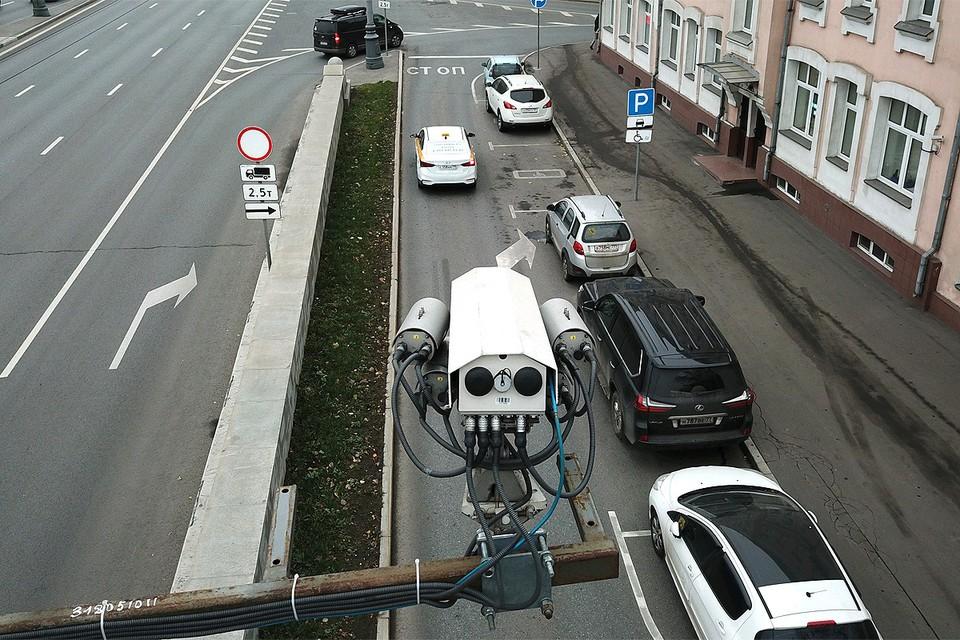 Камеры фото-видеофиксации нарушений ПДД в Москве.