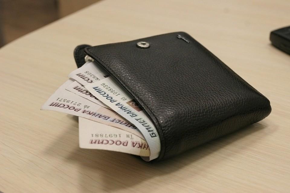Найти владельца помогла банковская карта