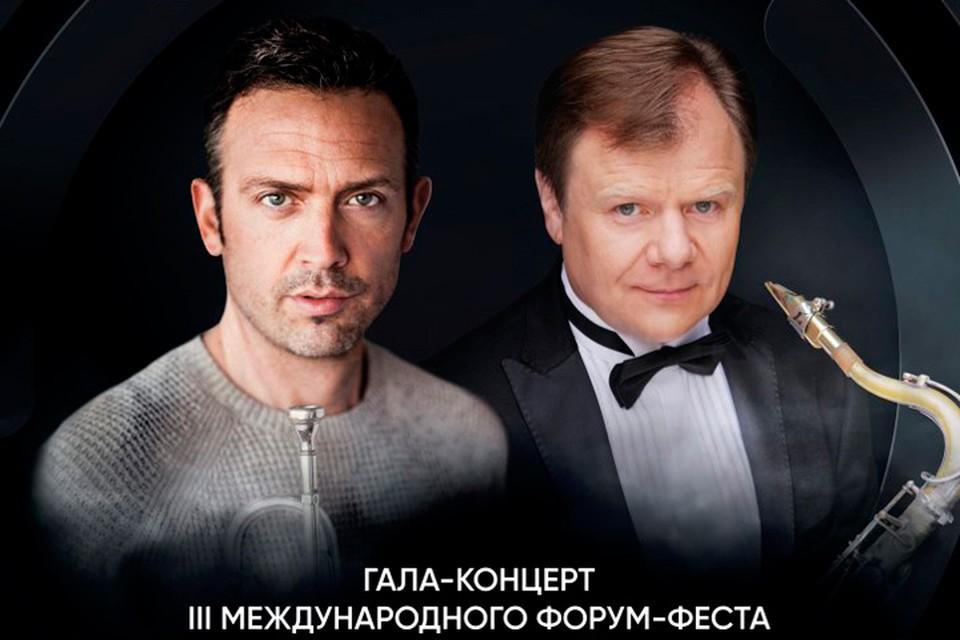 16 ноября в Большом зале Санкт-Петербургской филармонии состоится Гала-концерт III Международного форум-феста Jazz Across Borders в рамках VIII Санкт-Петербургского международного культурного форума!