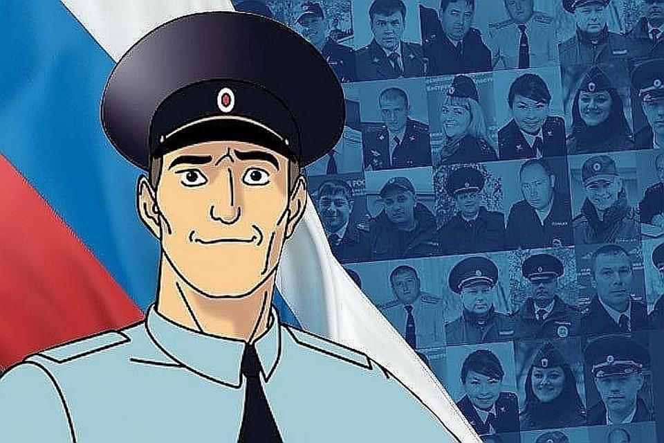 На сайте «Комсомольской правды» идет голосование в рамках финального этапа ежегодного конкурса «Народный участковый». А мы на Радио «Комсомольская правда» обсуждаем, каким должен быть идеальный участковый.