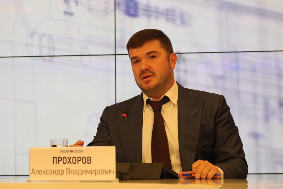 Александр Прохоров, руководитель Департамента инвестиционной и промышленной политики города Москвы