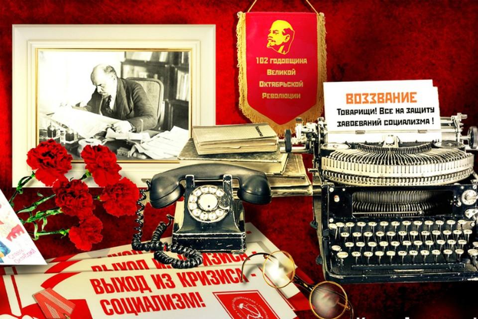 Митинг хабаровских коммунистов застопорит движение в городе 7 ноября ФОТО: Хабаровский крайком КПРФ
