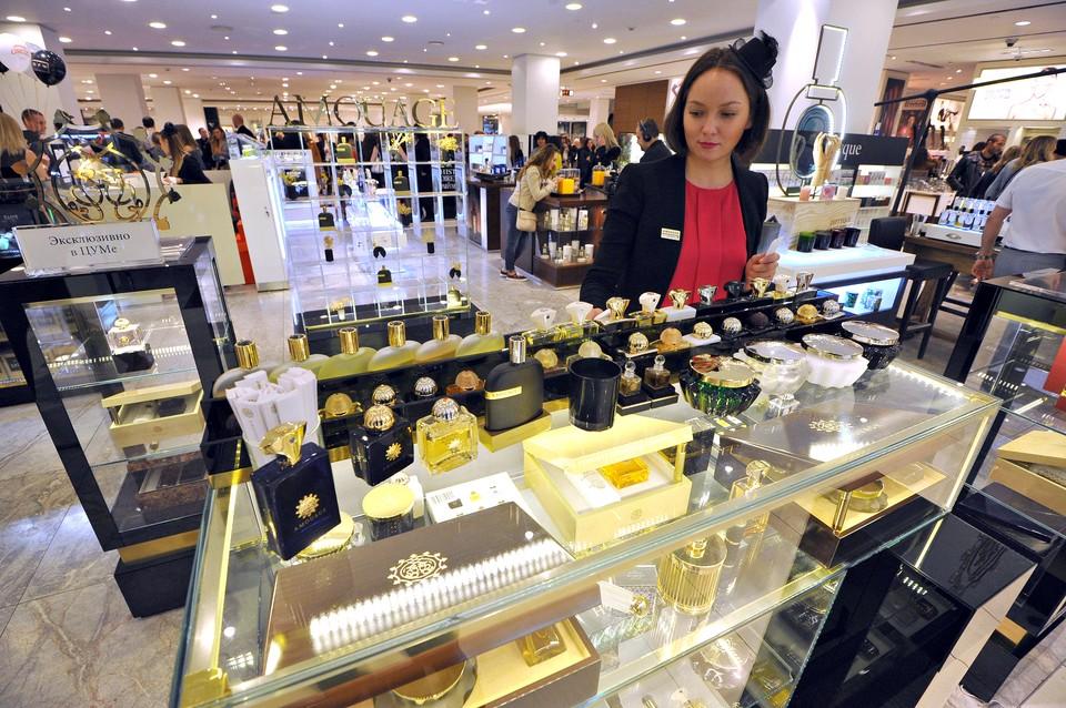 правила маркировки парфюмерии