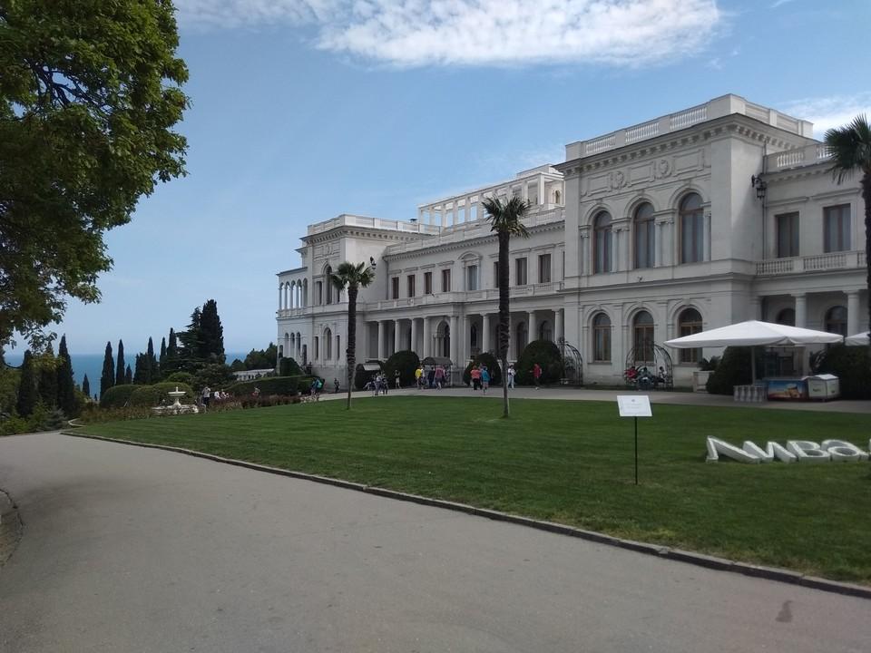 Ливадийский дворец - традиционное место для проведения международных встреч