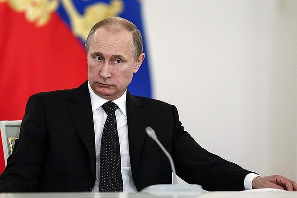 """""""Действовать целеустремленно"""": Путин призвал к решительным действиям в борьбе с коррупцией"""