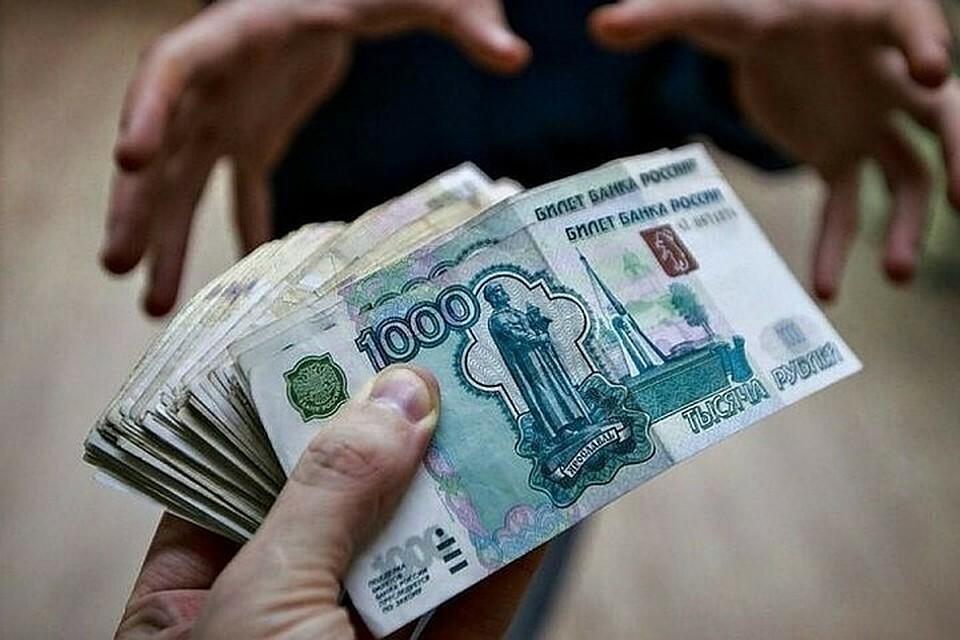 Как взять кредит и не отдавать деньги кредиты в великом новгороде онлайн