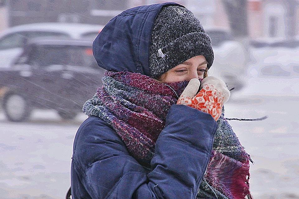 Гидрометцентр предупредил об опасной погоде