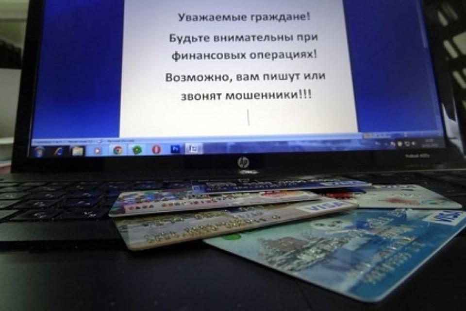 Таркосалинским пенсионерам рассказали, как уберечь сбережения от мошенников