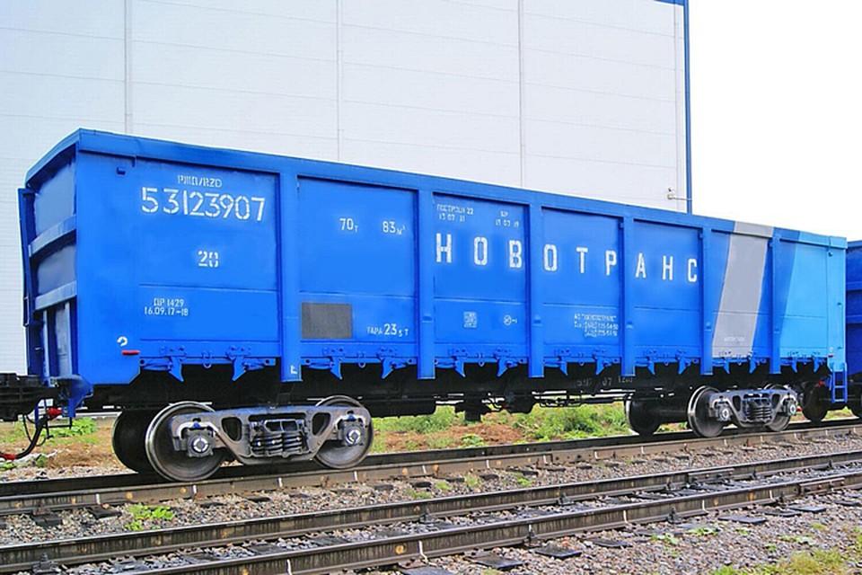 «Новотранс» - крупнейший перевозчик угля