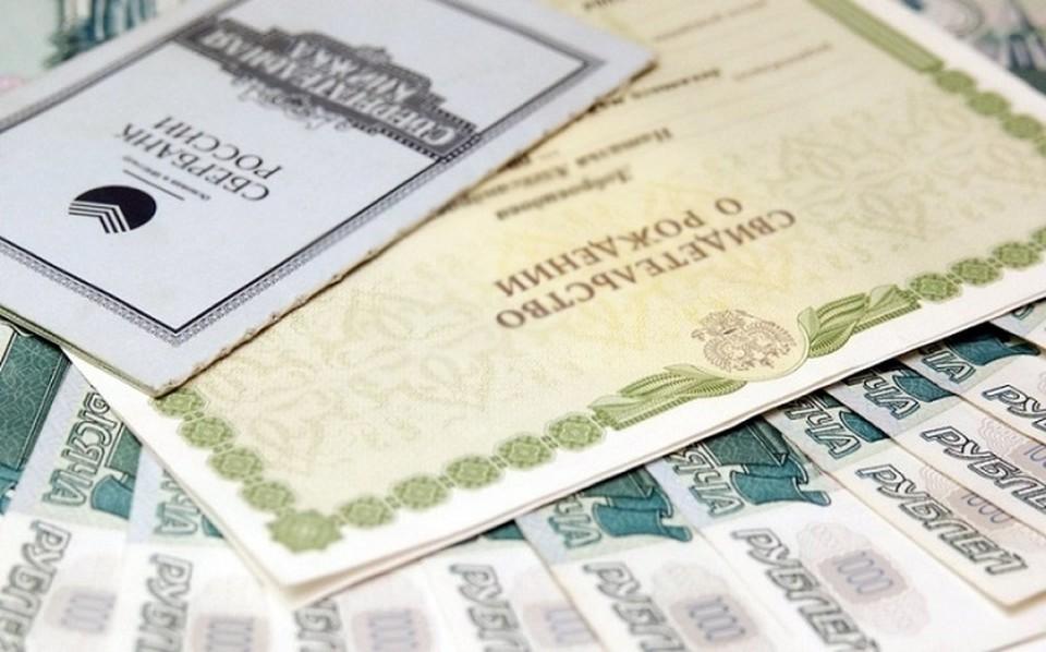 В крае за рождение третьего ребенка выплачивают дополнительные деньги - региональный материнский капитал