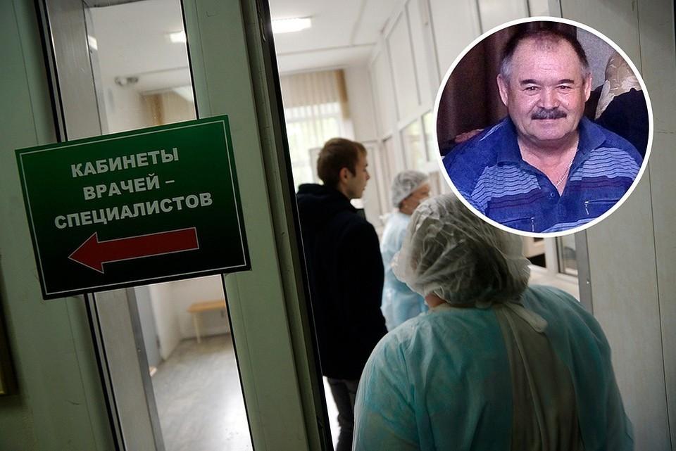 Михаил Шульга не смог попасть к кардиологу. Фото: Алексей БУЛАТОВ/архив героя публикации
