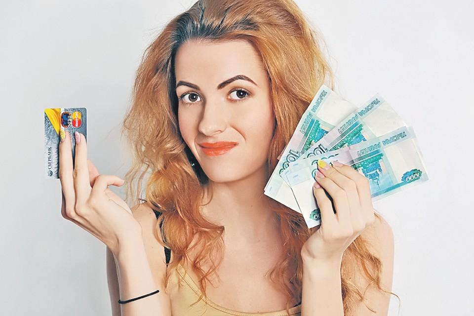 - Карты, деньги... Главное - чтобы было, что считать!
