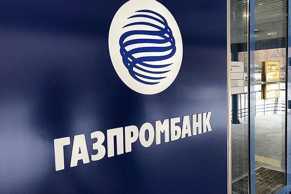 В рейтинг попало 50 лучших работодателей. Фото: Сергей Гончаров/ТАСС