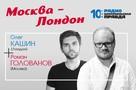 Смерть Никиты Исаева. Почему в России не хватает новых политиков