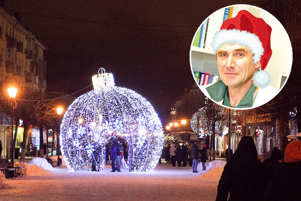 Специальный гость праздника - Дед Мороз из Австралии профессор Владимир Ежов с экзотическими вкусными подарками!