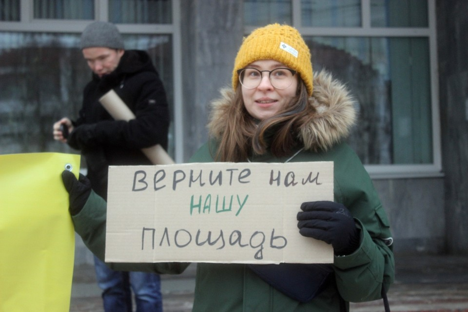 Протестное мероприятие посетили примерно 65 человек