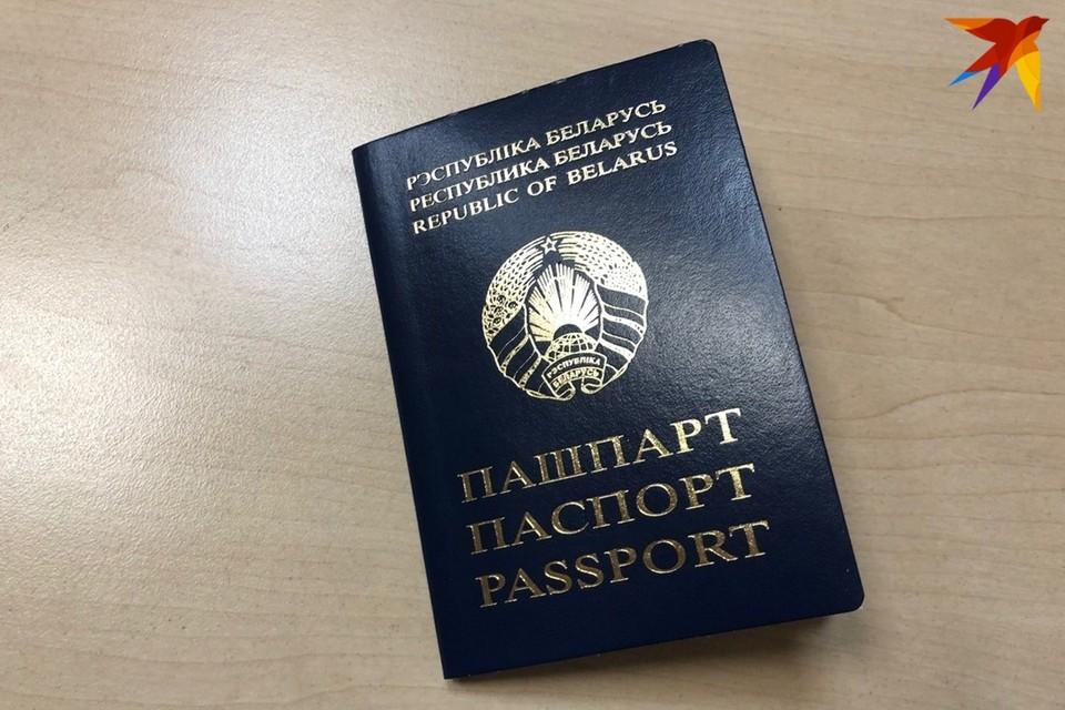 Далеко не во всех странах нашу страну называют так, как написано на паспортах