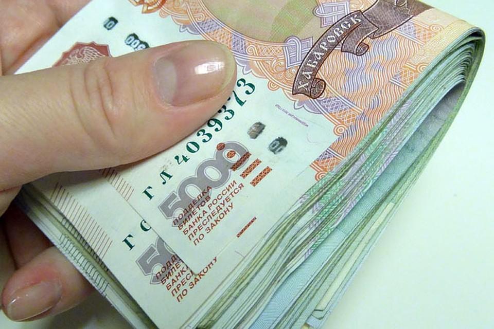 Деньги под залог в ханты мансийске машину в кредит без залога