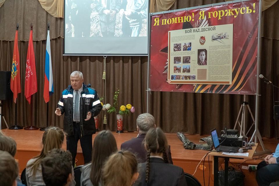 Дружбинцы рассказали школьникам о работе своего поискового отряда. Фото: АО «Транснефть-Дружба».