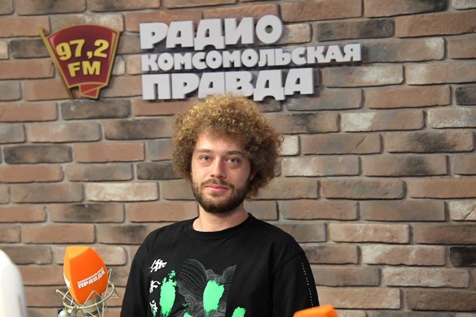 Видеоблогер Илья Варламов в гостях у Радио «Комсомольская правда».