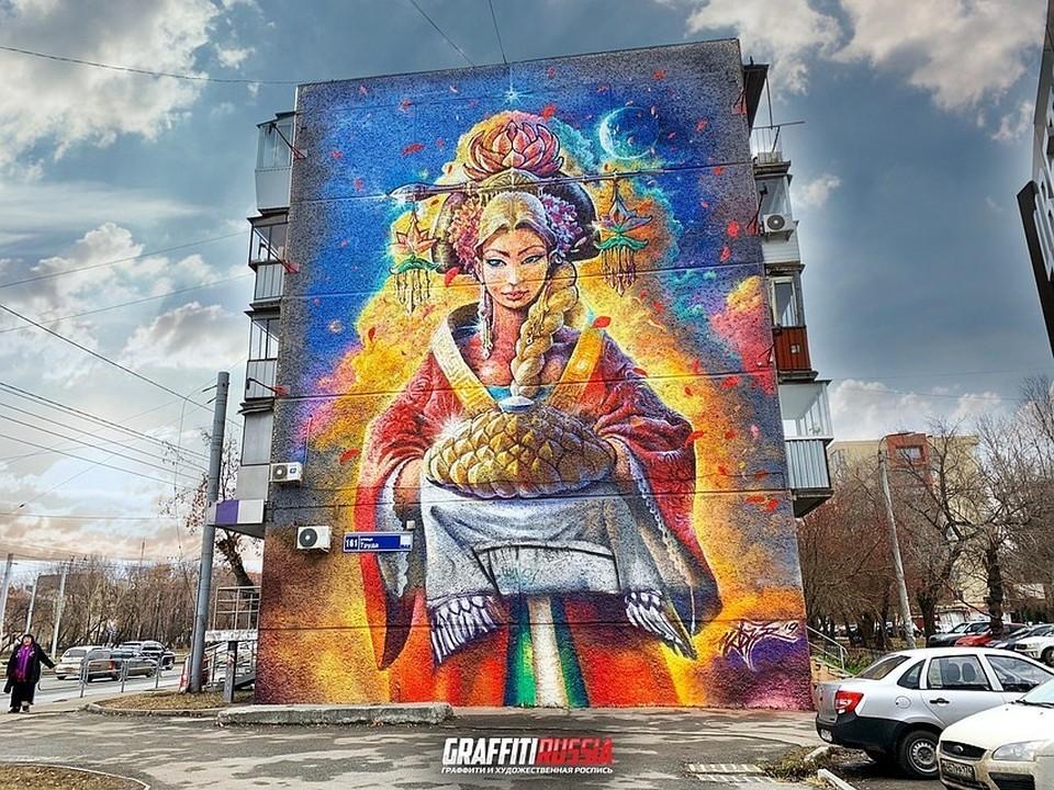 Рисунок был одним из лучших в Челябинске. Фото: GraffitiRussia.