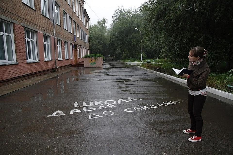 В молдавских школах научились лихо обдирать родителей до нитки.