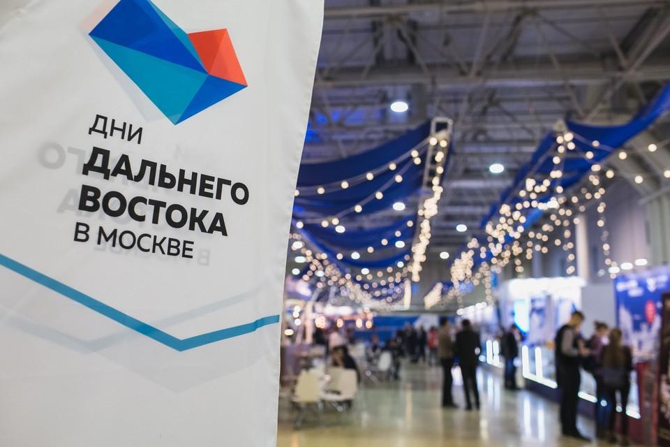 Фото: фонд Росконгресс.