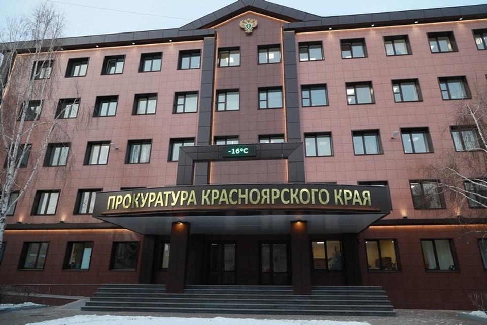В Красноярском крае чиновника понизили в чине за поддельный диплом