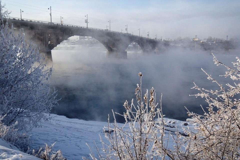 Погода в Иркутске 30 ноября: после обеда пойдет снег