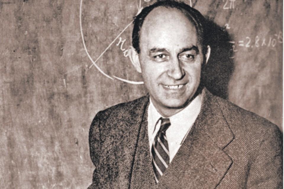 За свои исследования Ферми получил Нобелевскую премию.