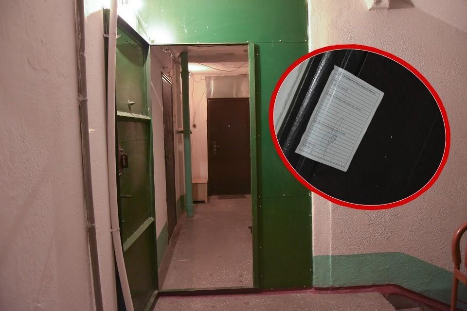 Следователи опечатали квартиру, где произошло убийство.