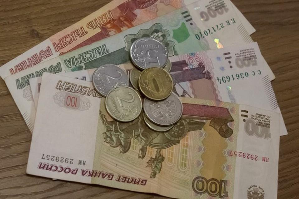 Суд признал пенсионера виновным в присвоении денег