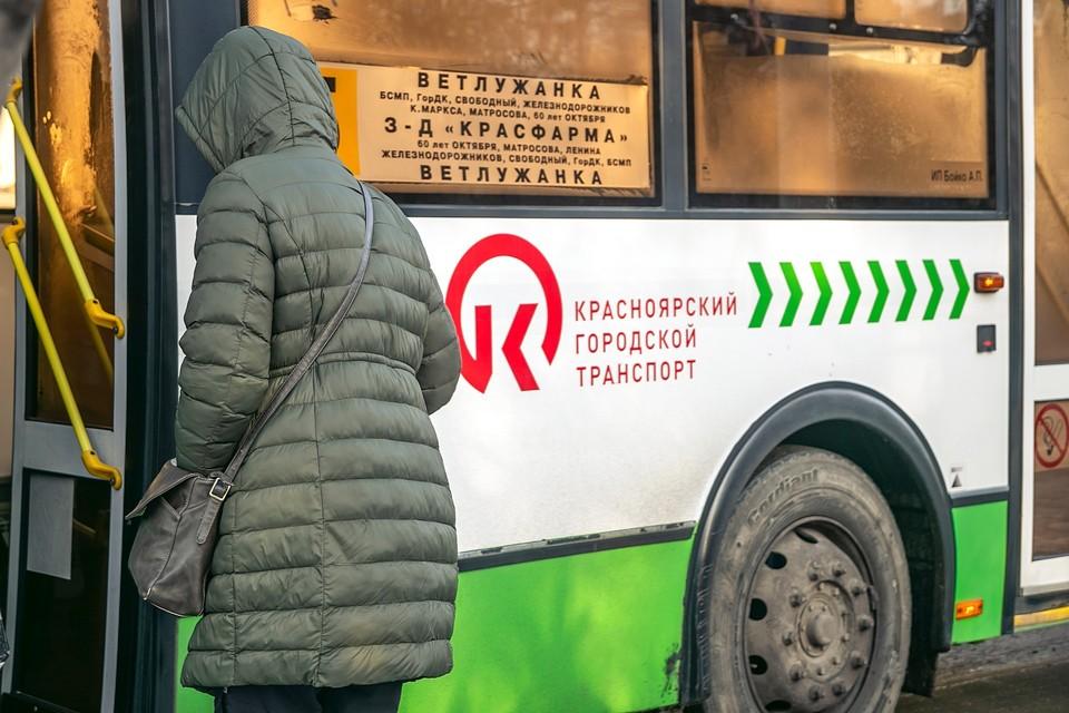 В Красноярске появились новые автобусные остановки
