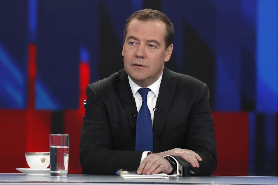 Премьер-министр РФ Дмитрий Медведев во время ежегодного итогового интервью представителям российских телеканалов. Фото: Дмитрий Астахов/ТАСС
