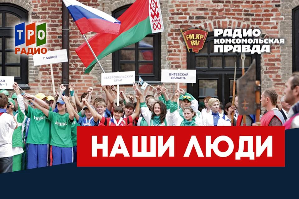 Наиболее интересные и значимые события в жизни России и Беларуси
