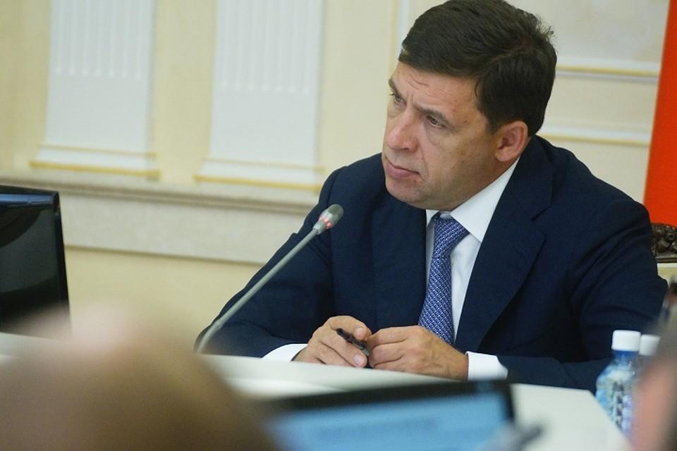 Евгений Куйвашев в Instagram решает судьбу нерабочего 31-го декабря