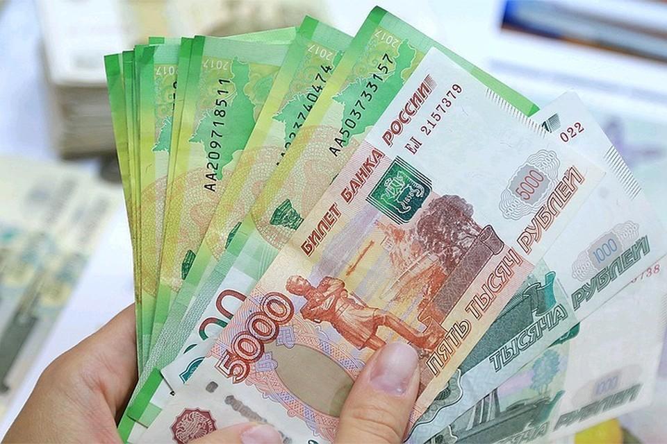 Очередной пенсионер отдал крупную сумму денег мошенникам.