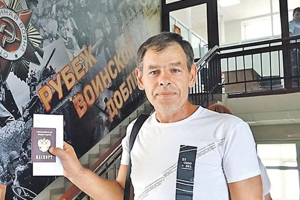 Первые паспорта РФ жители ЛДНР получили в упрощенном порядке 14 июля. Фото: kp.ru