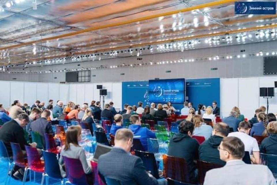 Проект Кузбасса представили на «Неделе технологического лидерства» в Сочи . Фото: Пресс-служба АКО