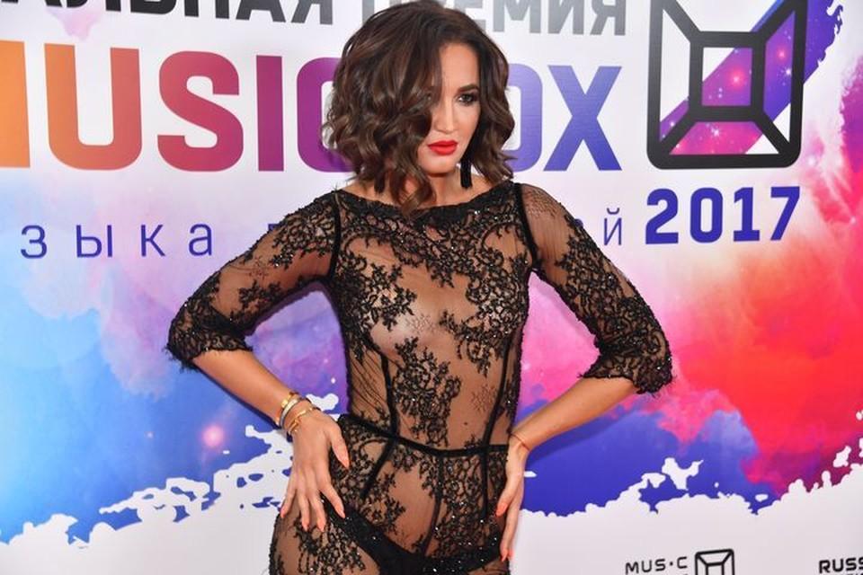 Ольга выступил в Новосибирске.