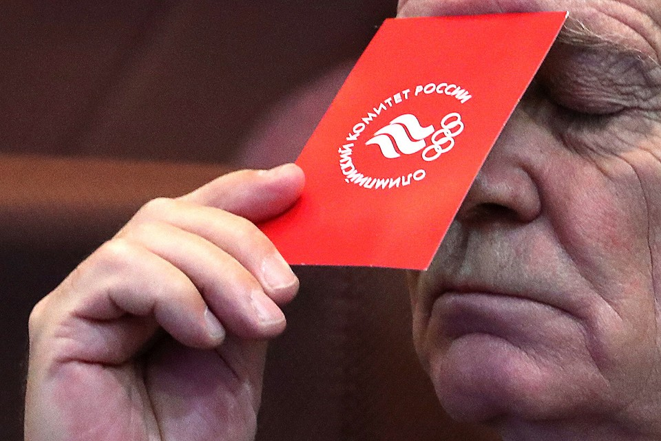 На заседании Олимпийского комитета России.