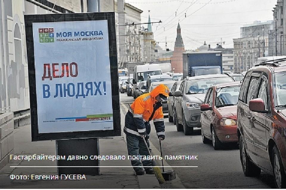 Не ждали: В 2020 году гражданам Молдовы станет сложнее легально трудоустроиться в России